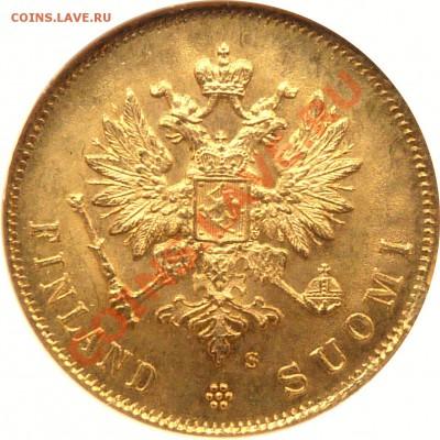 Коллекционные монеты форумчан (золото) - 20 Markkaa 1878 MS-62  (2).JPG