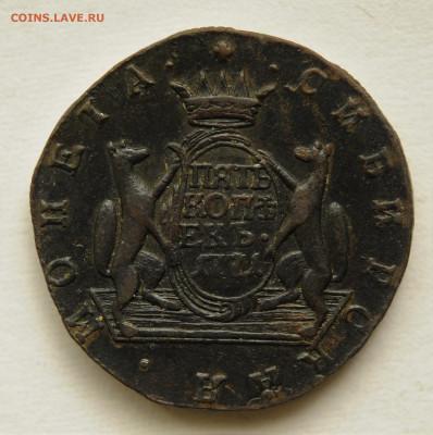 5 копеек  1771 год, КМ, Сибирь, AU, до 29.05 до 22:00 - DSC_2304.JPG