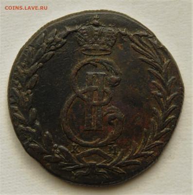 5 копеек  1771 год, КМ, Сибирь, AU, до 29.05 до 22:00 - DSC_2303.JPG