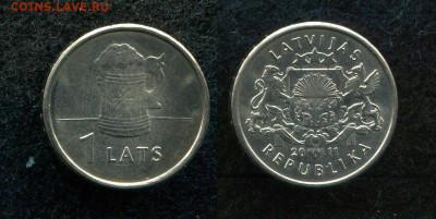 1 лат 2011 Латвия Пивная кружка до 29.05.20 в 22.00 мск - img080
