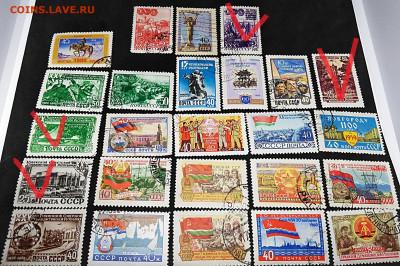 Марки СССР №2 до 1960 года. Фикс - 9