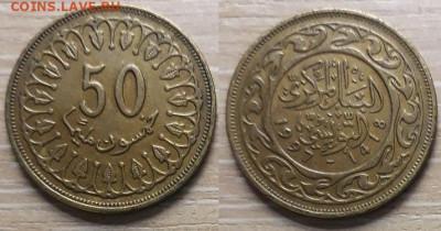 С рубля Тунис 50 миллим 1997 - 20200415_213638
