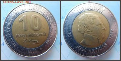 Уругвай 10 песо, 2000 БИМ - 34