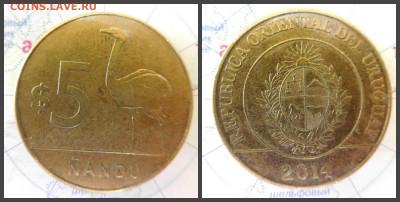 Уругвай 5 песо, 2014 - 35