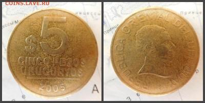 Уругвай 5 песо, 2005 - 37