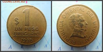 Уругвай 1 песо, 1998 - 39