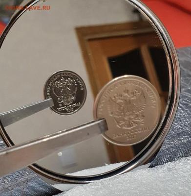 1 Рубль Аверс-Аверс 2017г Брак Орел-Орел до 26.05 - 52-2