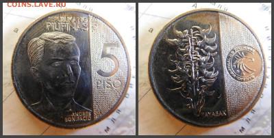 Филиппины 5 писо, 2018 - 50