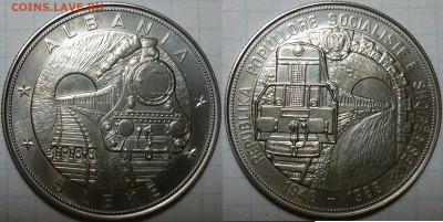 Монеты,связанные с жд! - Албания 1988 5 лек.JPG