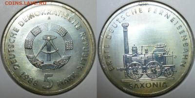 Монеты,связанные с жд! - ГДР 1988 5 марок.JPG