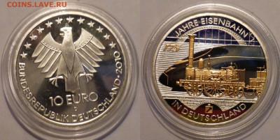 Монеты,связанные с жд! - ФРГ 10евро 2010.JPG