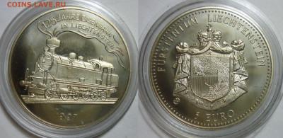 Монеты,связанные с жд! - Лихтенштейн 5 евро 125 лет ж.д..JPG