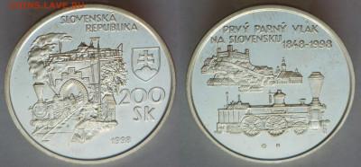 Монеты,связанные с жд! - Словения 200 крон, 1998 г..JPG