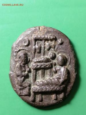 Медная монетка иконка - 1