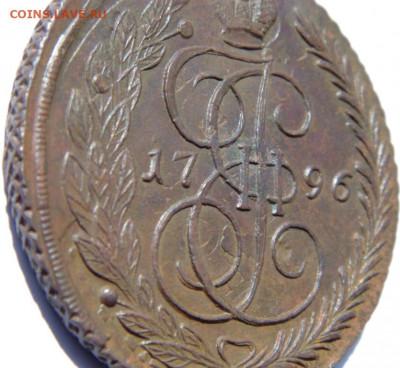 5 копеек 1792г АМ желтый - DSC08401.JPG