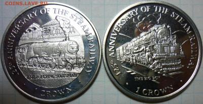 Монеты,связанные с жд! - P1010627.JPG