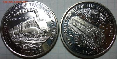 Монеты,связанные с жд! - P1010628.JPG