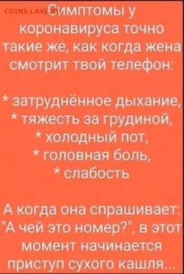 юмор - ab0f871a007e