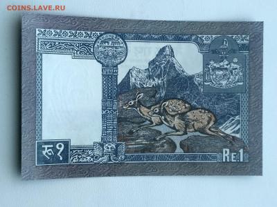 НЕПАЛ,1 рупия 1991г(Рick-37) до 29.05.2020г - IMG_20200522_144320_HDR