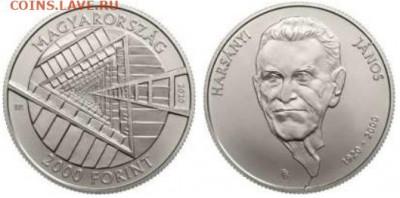Памятные монеты Венгрии из недрагоценных металлов - Венгрия 2020 6