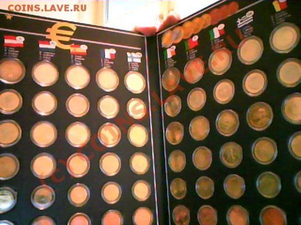 Кто серьёзно собирает(коллекционирует) монеты евро? - 20081230-162532-fzDKM