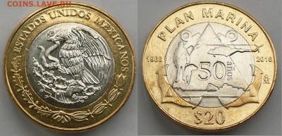 Монеты с Корабликами - P1090454