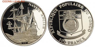 Монеты с Корабликами - République populaire du Congo. 1991. 500 Francs. Navire Ancien