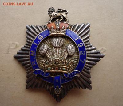 Орден Королевского масонского института 05.06.2020 22-00 МСК - ф1