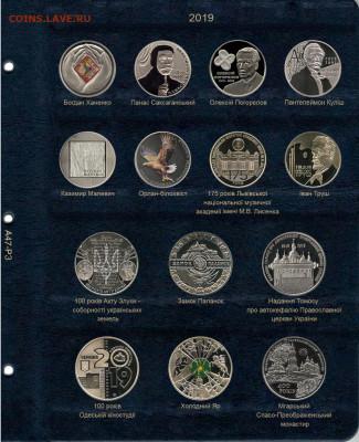 НОВИНКИ!АЛЬБОМЫ для монет Коллекционеръ .БЕСПЛАТНАЯ доставка - ukraina_20192