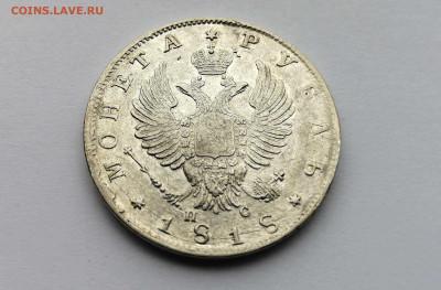 Рубль 1818 СПБ-ПС до 09.06.2020 22-00 - 7