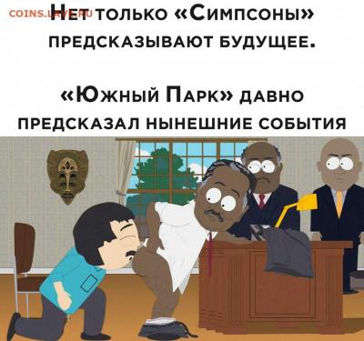 юмор - ev9yZeSry4A