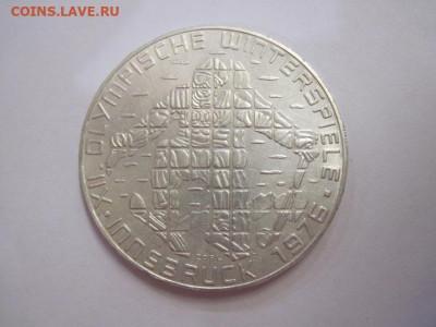 100 шиллингов Австрия 1976 олимпиада лыжник до 07.06.20 - IMG_6553.JPG