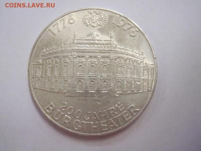 100 шиллингов Австрия 1976 200 лет театру до 07.06.20 - IMG_6561.JPG