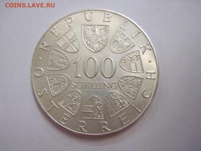 100 шиллингов Австрия 1976 200 лет театру до 07.06.20 - IMG_6558.JPG