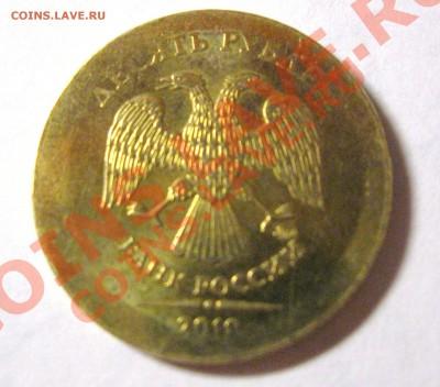 Бракованные монеты - IMG_20719.JPG