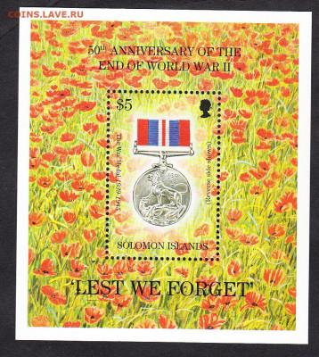 Соломоновы острова 1995 блок ** до 11 06 - 6