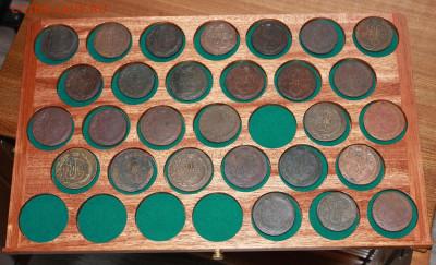 Мюнцкабинет на 1085 монет спрос - 003.JPG
