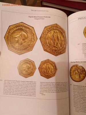 Монеты США. Вопросы и ответы - P00607-024443
