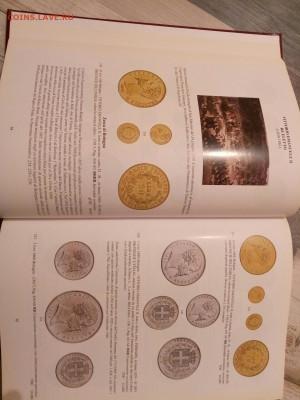 Монеты США. Вопросы и ответы - P00607-025501