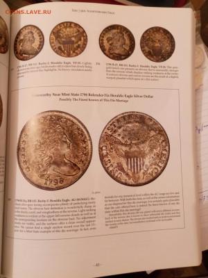 Монеты США. Вопросы и ответы - P00607-024227