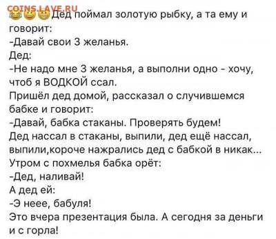 юмор - i (3)