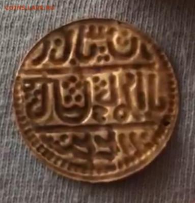 Старинная Арабская золотая монета??? - 20200608_103618