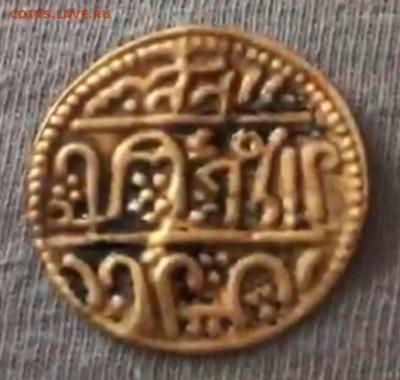 Старинная Арабская золотая монета??? - 20200608_103552