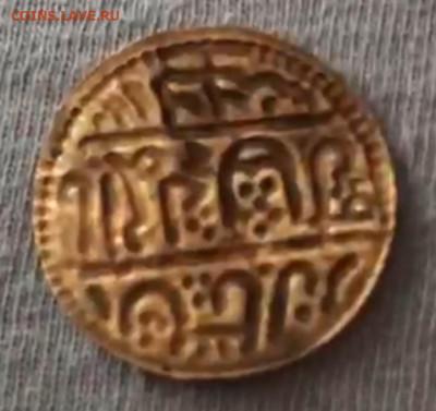 Старинная Арабская золотая монета??? - 20200608_103515