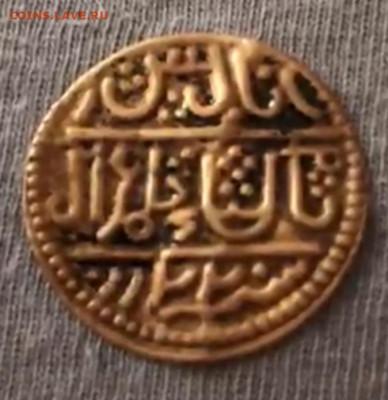 Старинная Арабская золотая монета??? - 20200608_103453