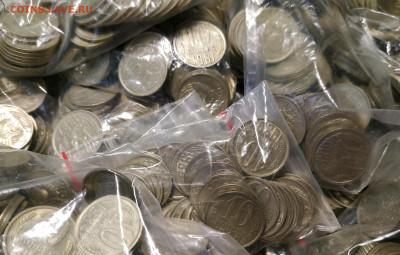 Монеты СССР в количестве по фиксу до ухода в архив - IMG_20191124_1514461