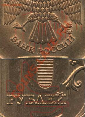 Бракованные монеты - 10rub10M-shtI-DS-fr