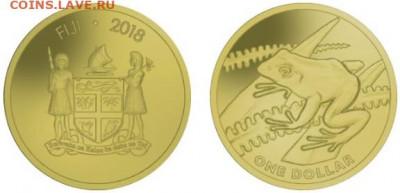 Монеты в необычном цвете - фиджи лягушка