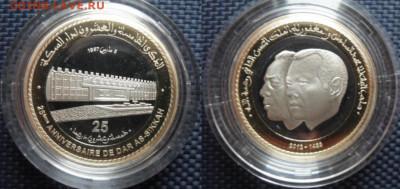 Самая красивая биметаллическая монета! - марокко 25 дирхамов