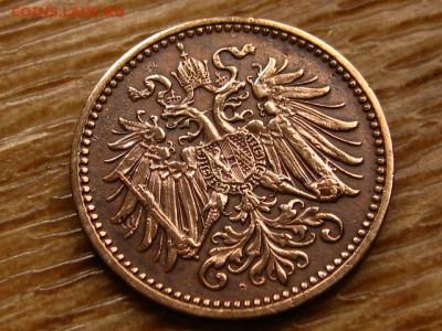 Австрия подборка из 7 монет до 12.06.20 в 22.00 М - IMG_6896.JPG